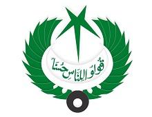 Radio-Pakistan